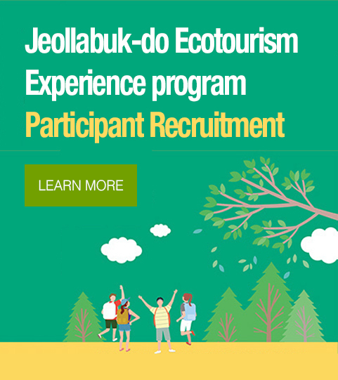 Jeollabuk-do Ecotourism Experience program Participant Recruitment