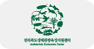 Jellabukdo Ecotourism Center
